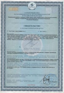 Registration certificate for chaga extract Baikal Herbs Ltd style=